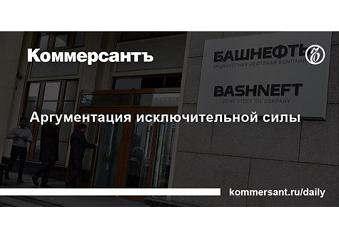 kommersant_bashneft1