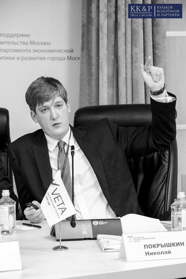 Николай Покрышкин - ''Противодействие участию недобросовестных кредиторов в деле о банкротстве'' (kkplaw.ru)