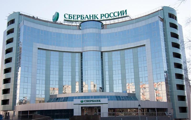 Максим Кульков провел семинар по успешному судебному представительству для юристов Сбербанка
