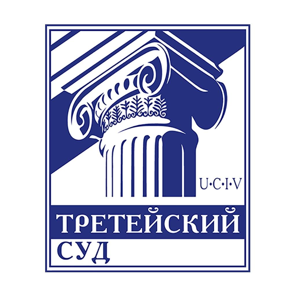 Максим Кульков (kkplaw.ru) - законопроект РСПП о медиации, комментарий по теме ''бедного истца''