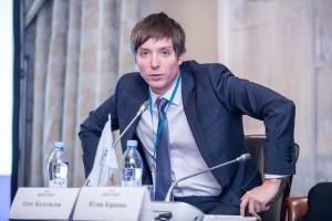 Олег Колотилов (kkplaw.ru) - доклад по теме спора ''Татнефти'' и Украины - ''Лучшие судебные практики 2017'' (1)