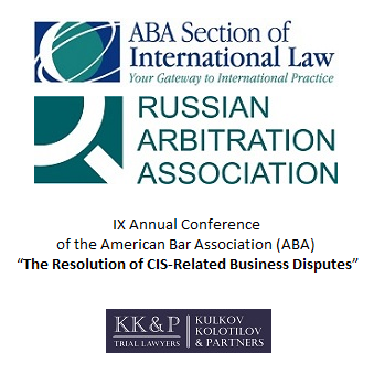 ABA Conference 'The Resolution of CIS-Related Business Disputes' - December 8, 2017 - KK&P (trial lawyers)